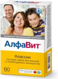 """Витаминно-минеральный комплекс """"Алфавит"""" классик в таблетках"""