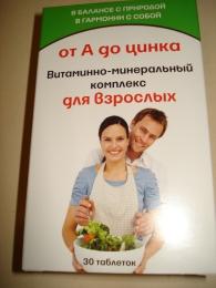 """Витаминно-минеральный комплекс """"от А до цинка"""" для взрослых """"Внешторг Фарма"""""""