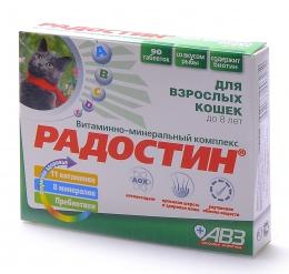 """Витаминно-минеральный комплекс AB3  """"Радостин"""" для взрослых кошек до 8 лет со вкусом рыбы"""