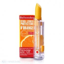 Витаминный бальзам для губ Belweder с маслом красного апельсина