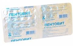 """Витаминный комплекс """"Пентовит"""""""