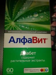 """Витаминно-минеральный комплекс Алфавит """"Диабет"""""""