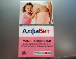 """Витаминно-минеральный комплекс """"Алфавит"""" Мамино здоровье"""