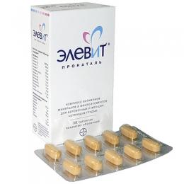 Витамины для беременных Элевит Пронаталь