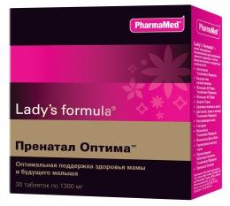 Витамины для беременных Lady's formula Пренатал оптима
