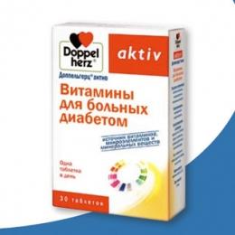Витамины для больных диабетом Doppel Herz актив