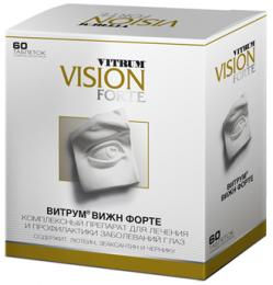"""Препарат для лечения и профилактики заболевания глаз """"VITRUM VISION FORTE"""""""