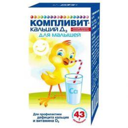 Витамины Компливит Кальций Д3 для малышей