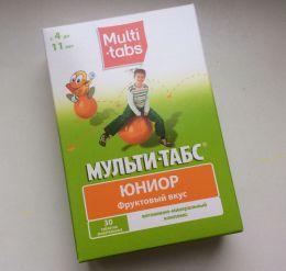 Витамины Мульти-Табс Юниор Фруктовый вкус