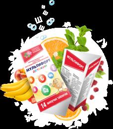 Витамины «Мультифорт» детский