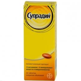 """Витамины """"Супрадин"""""""
