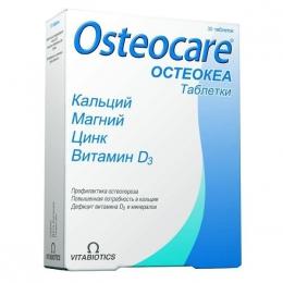 Витамины Vitabiotics Osteocare
