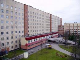 Витебская областная клиническая больница (Витебск, ул. Воинов-Интернационалистов, д. 37)