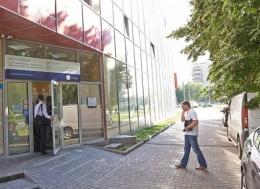 Визовый центр Германии в Харькове (Украина)