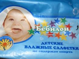 """Детские влажные салфетки """"Бебилон"""""""