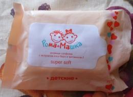 """Влажные детские салфетки """"Рома Машка"""" с экстрактом Алоэ Вера и витамином Е super soft"""