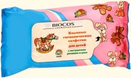 Влажные гигиенические салфетки Biocos детские с экстрактами ромашки и алоэ
