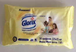 Влажные салфетки для отчищения поверхностей Glorix лимон