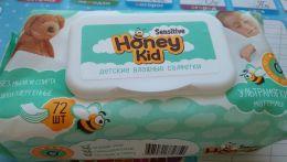 Детские влажные салфетки Honey Kid Sensitive 0+