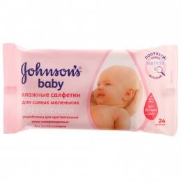 Влажные салфетки для самых маленьких Johnson's Baby без отдушки