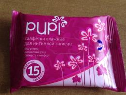 """Влажные салфетки """"Pupi"""" для интимной гигиены"""