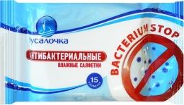 """Влажные салфетки """"Русалочка"""" антибактериальные"""