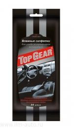 """Влажные салфетки """"Top Gear"""" для ухода за интерьером автомобиля"""