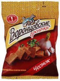 Греночки Воронцовские с чесноком