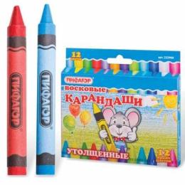 """Восковые карандаши """"Пифагор"""" утолщенные 12 цветов"""
