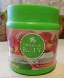"Восстанавливающая маска для волос ""Organic b.u.t.y."""