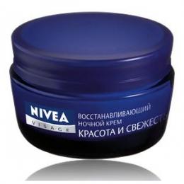 Восстанавливающий ночной крем для лица Nivea Visage Красота и свежесть