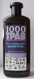 Восстанавливающий шампунь «Первое Решение» 1000 трав для окрашенных волос