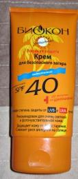 """Крем для безопасного загара """"Биокон"""" Высокая защита водостойкий SPF 40"""
