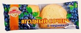 Ягодный сочень Аладушкин с черникой