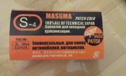 Заплатки для холодной вулканизации Masuma Patch Cold S-4 универсальные