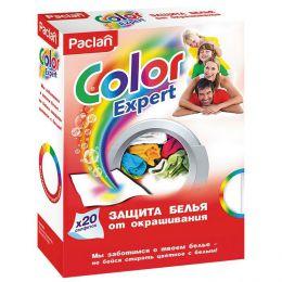 Защита белья от окрашивания Paclan Color Expert