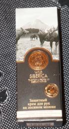 Защитный крем для рук Natura Siberica Wild Siberica на лосином молоке