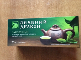 """Зеленый чай байховый мелкий китайский """"Зеленый дракон"""" в пакетиках"""
