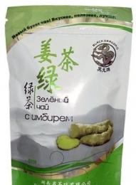 Зеленый чай с имбирем Black Dragon Green