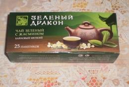 """Зеленый чай с жасмином """"Зеленый дракон"""" в пакетиках"""