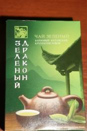 """Зеленый чай  """"Зеленый дракон""""  байховый китайский крупнолистовой"""
