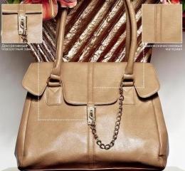 "Женская сумка ""Марилена"" Avon"