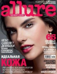 """Женский журнал """"Allure"""""""
