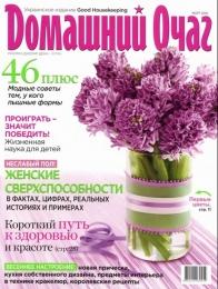 """Женский журнал """"Домашний очаг"""""""