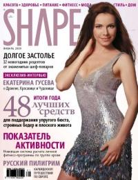 "Женский журнал ""Shape"""
