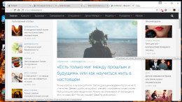 Женский журнал uniwoman.ru