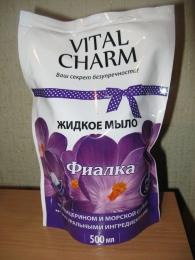 """Жидкое мыло Vital Charm """"Фиалка"""" с глицерином и морской солью с натуральными ингредиентами"""