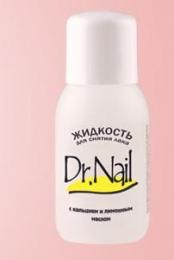 Жидкость для снятия лака Dr.Nail c кальцием и лимонным маслом