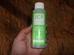 Жидкость для снятия лака L`CF