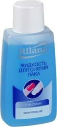 Жидкость для снятия лака Rilana с маслами укрепляющая